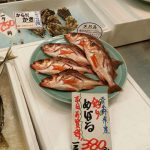 日南水産 飫肥屋